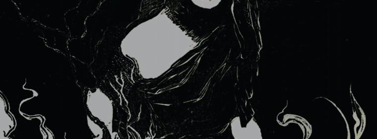 martin Hyde / Evil Ball / 2114515630