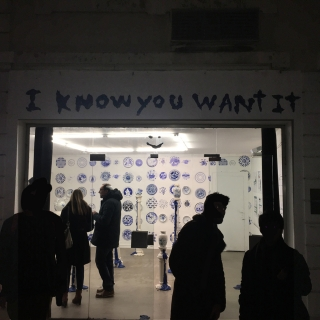 Martin Hyde / i know you want it  / 2084175653